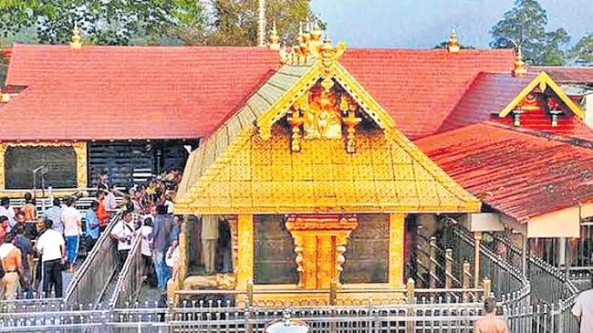 Kerala on the edge after Supreme Court defers Sabarimala review case - Sakshi
