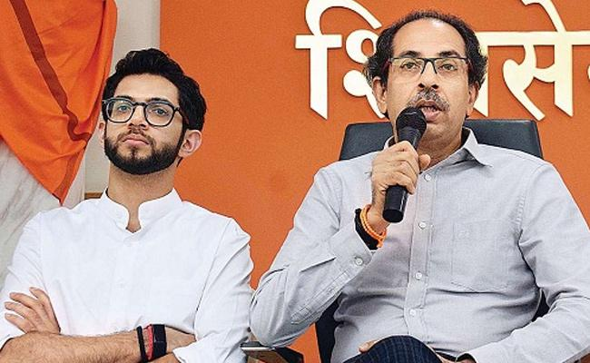 Uddhav Thackeray Will Be Next CM For Maharashtra - Sakshi
