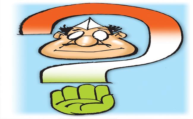 TPCC Worried About 34 Constituencies Leaders In Telangana - Sakshi