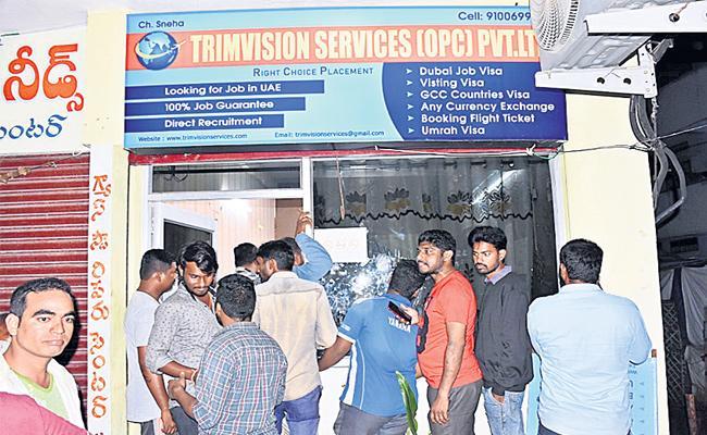 Awareness on Gulf Agents Fraud Nizamabad - Sakshi