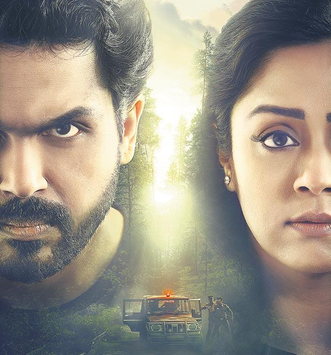 Karthi and Jyothika's next film title and first-look reveal - Sakshi