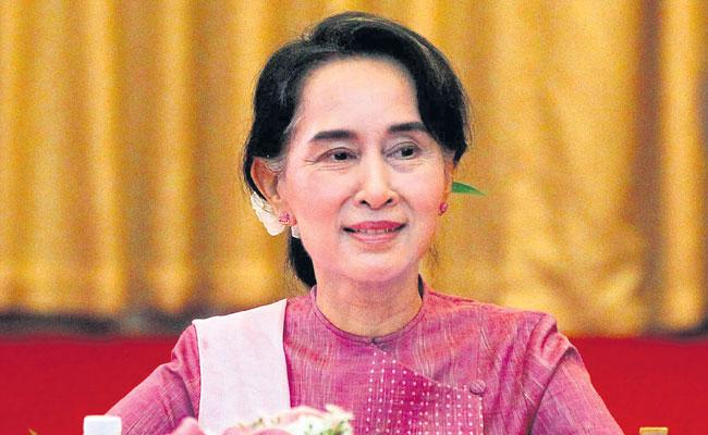 Argentina Lawsuit Seeks to Hold Aung San Suu Kyi Accountable For Atrocities Against Rohingya - Sakshi