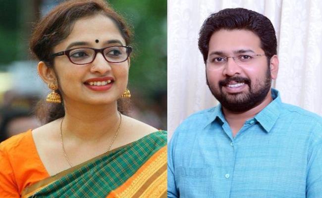Congress MLAs to Marry - Sakshi