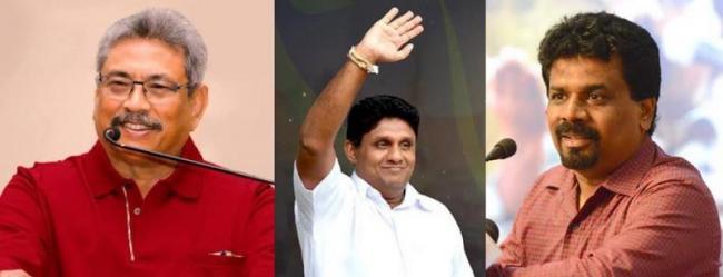 2019 Sri Lankan presidential election - Sakshi