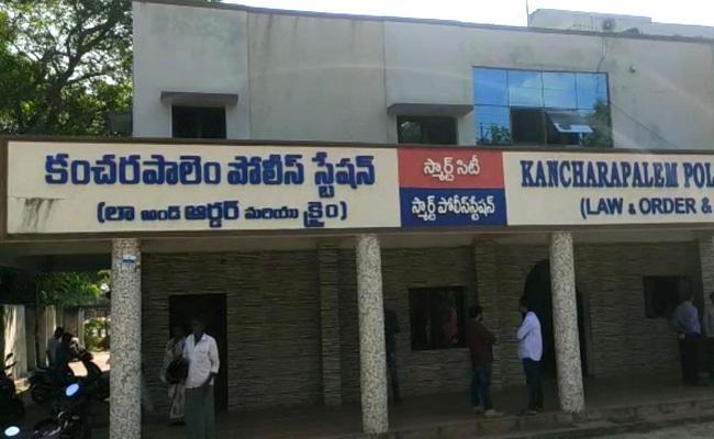 Man Arrested Harassment Case In Visakhapatnam - Sakshi