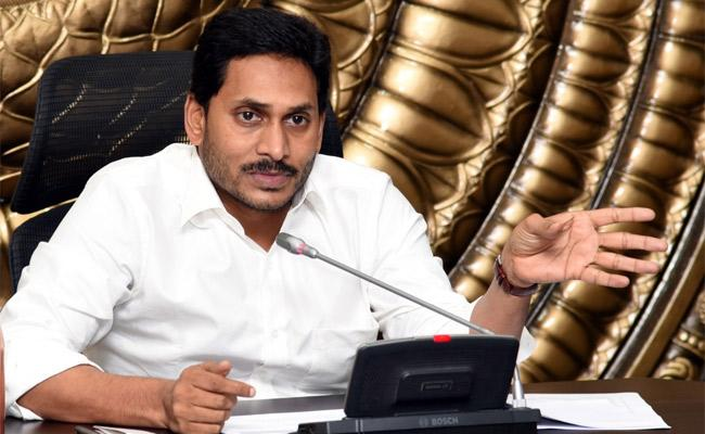 CM YS Jagan Directions to YSRCP MPs In the wake of parliamentary sessions from the 18th - Sakshi