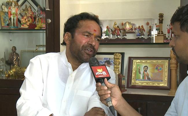 Kishan Reddy Comments About Hyderabad As Second Capital City To India In Hyderabad - Sakshi