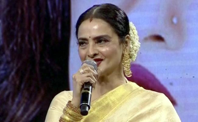 ANR National Awards 2018 - 2019: Actress Rekha Emotional Speech - Sakshi
