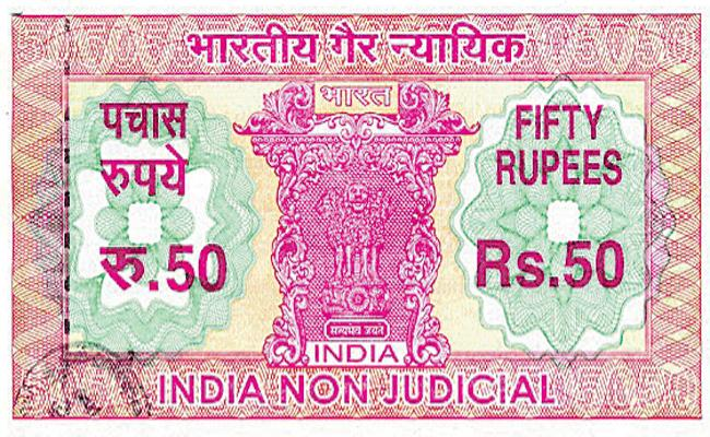 Shortage of Rs 50 and Rs100 Non Judicial Stamps - Sakshi