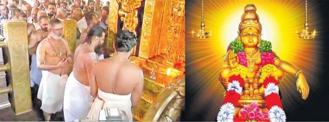 lord sabarimala ayyappa swamy temple open - Sakshi