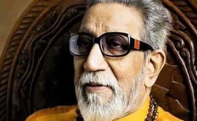 Former Maharashtra Chief Minister Fadnavis Tweeted Praising Bal Thackeray - Sakshi