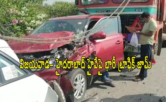 Tragic Road Accident in Nalgonda District - Sakshi