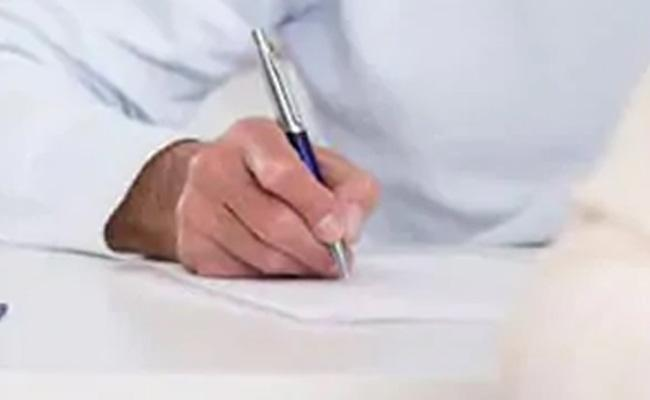 Ended Assistant Public Prosecutor Exam - Sakshi