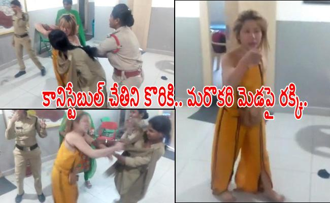 Woman Creates Ruckus in Banjara Hills Police Station - Sakshi
