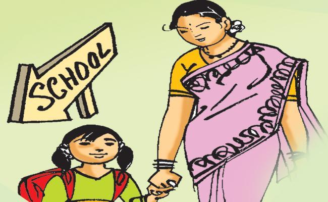 School education department Ordered about CM YS Jagan Amma Vodi scheme - Sakshi