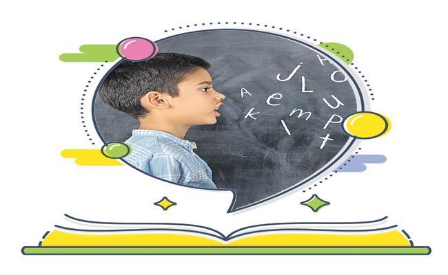 Intellectuals says that English medium is mandatory - Sakshi