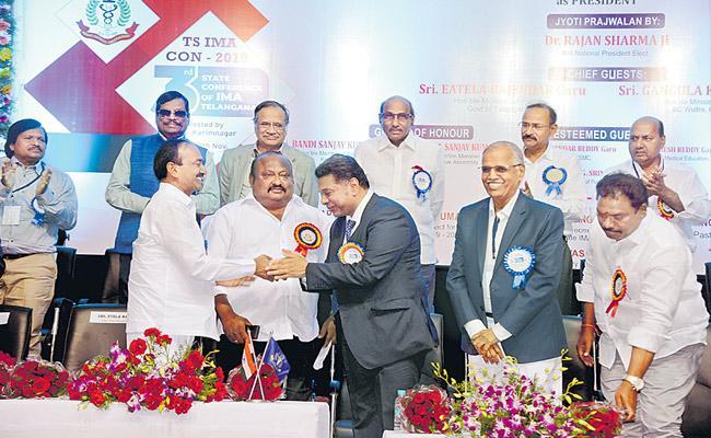 IMA State Level Conference Held In Karimnagar - Sakshi