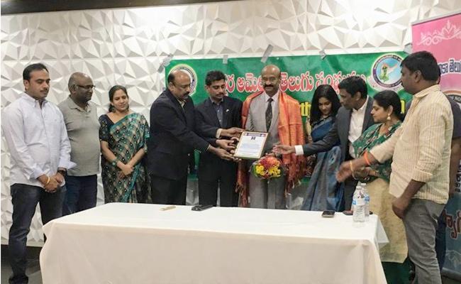 Dallas NRIS Donates RS 60 Lakhs To VIRRD Hospital - Sakshi