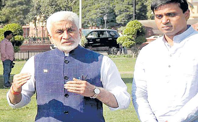 Vijayasai Reddy fires On Congress  - Sakshi