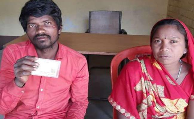 Patna Man Return To Home After Funeral - Sakshi