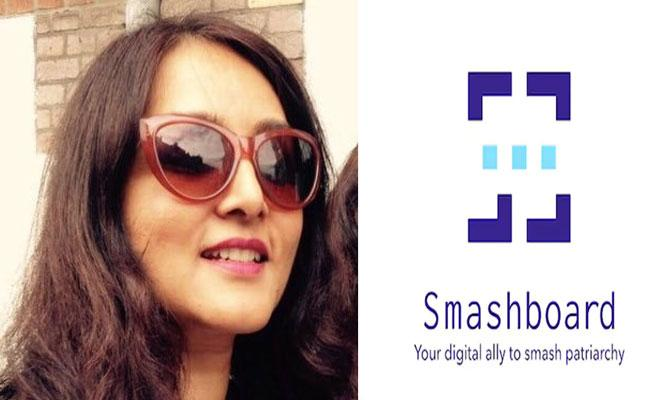 New App That Used To Fight Patriarchy On Digital Streets - Sakshi