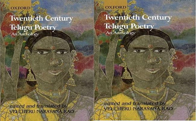 Veluri Venkateswara Rao Article On Telugu Literature - Sakshi