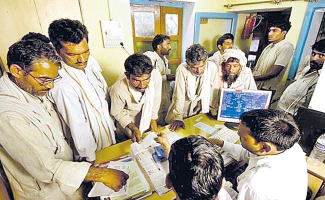 Ummareddy Venkateswarlu Article On Banking System In India - Sakshi