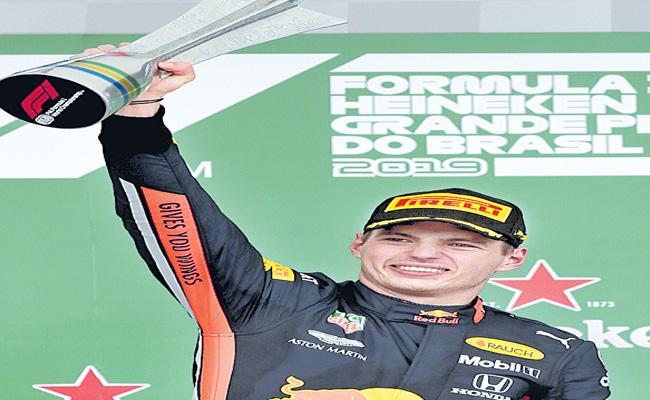 Max Verstappen Wins Brazil Prix Title - Sakshi