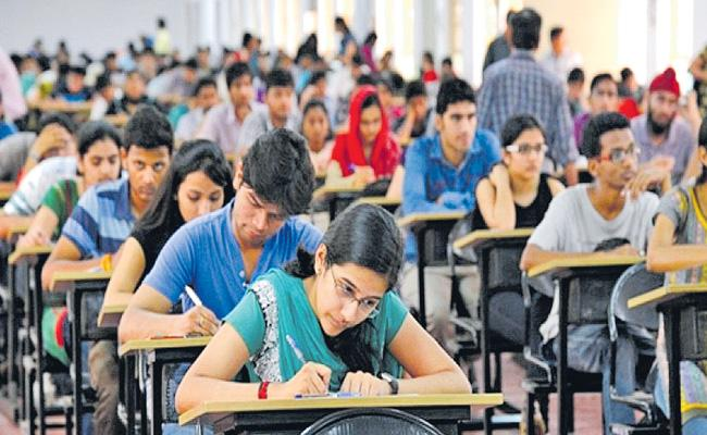 NAT-Exercise For Common Entrance Exam In Engineering - Sakshi