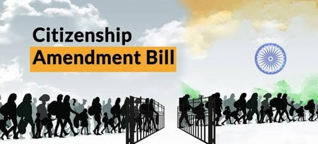 changes in the Citizenship Bill - Sakshi