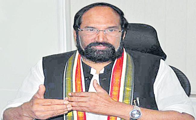 Tpcc Uttam Kumar Reddy Slams BJP Decisions - Sakshi
