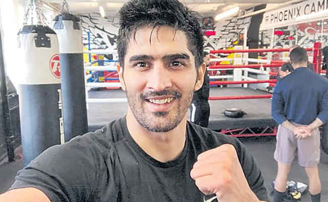 Vijender Singh Looks To End Year On A Winning Note - Sakshi