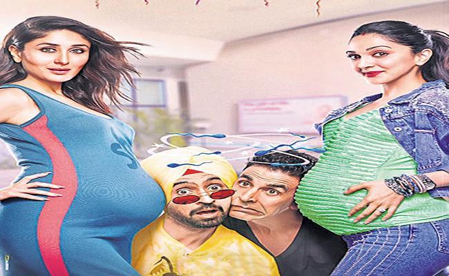Bollywood Good News Movie Analysis In Sakshi Family
