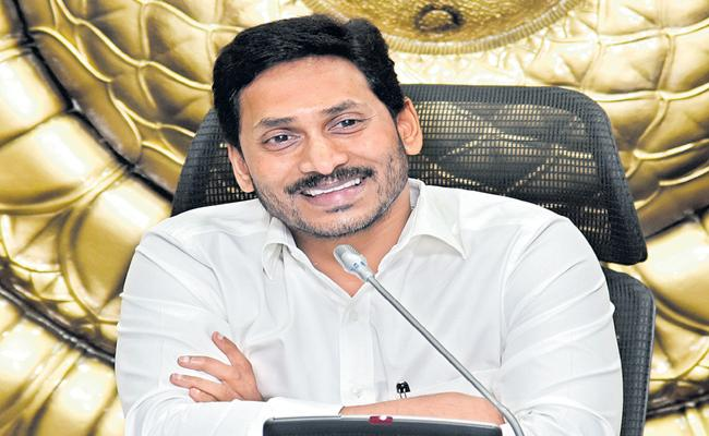 CM YS Jagan Comments at Agri mission Meeting With Nadu Nedu programme - Sakshi