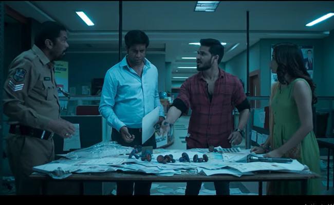 Nikhil Arjun Suravaram Telugu Movie Trailer Out - Sakshi