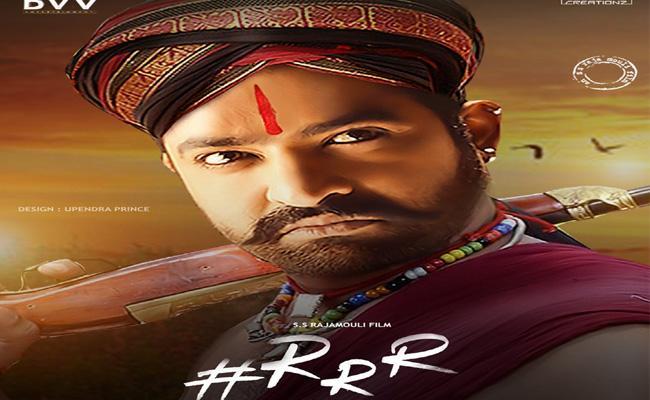 RRR Movie: Good News For NTR Fans - Sakshi