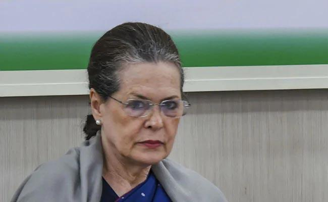 The Government Provided a Ten Year Old Safari Car for Sonia Gandhi - Sakshi