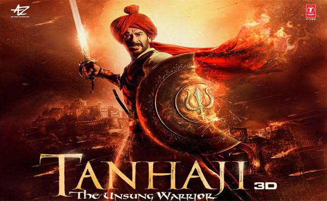 Tanhaji: The Unsung Warrior Trailer Release - Sakshi