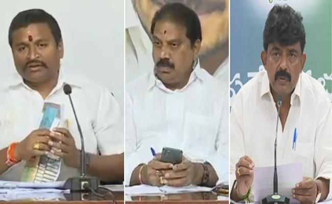 AP Minister Slams Chandrababu Over Neglect Cooperative Sector - Sakshi