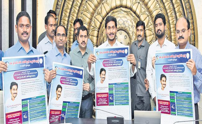 CM YS Jagan launches Aarogyasri in three cities outside AP - Sakshi