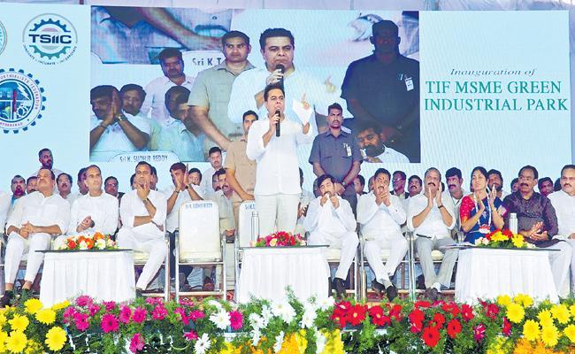 KTR Inaugurated MSME Green Industrial Park At Dandu Malkapur - Sakshi
