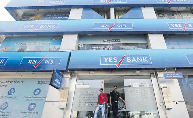 Yes Bank Reports Net Loss Of 600 Crores in Q2 - Sakshi