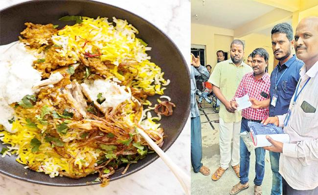 Municipal Officials 20 Thousend Fine to Red Bawarchi in Rangareddy - Sakshi