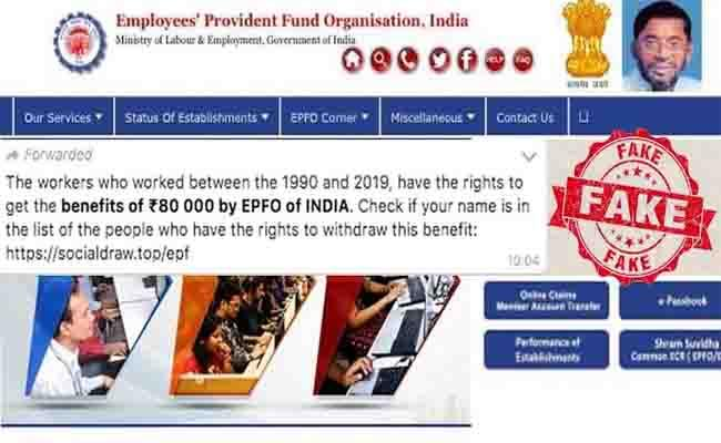 Fake News Buster: EPFO is not giving Rs 80,000 - Sakshi
