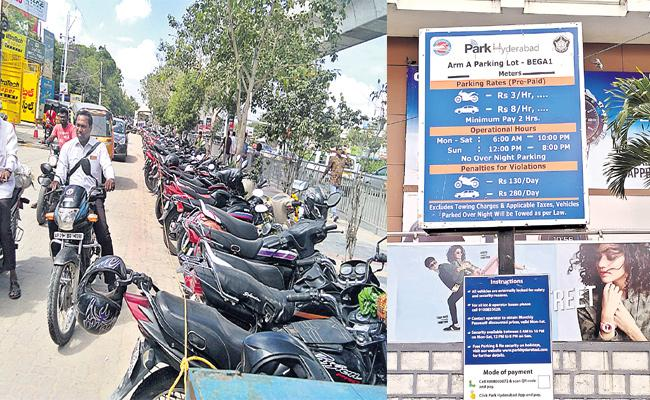 Parking Charges Collecting in Hyderabad Metro Stations - Sakshi
