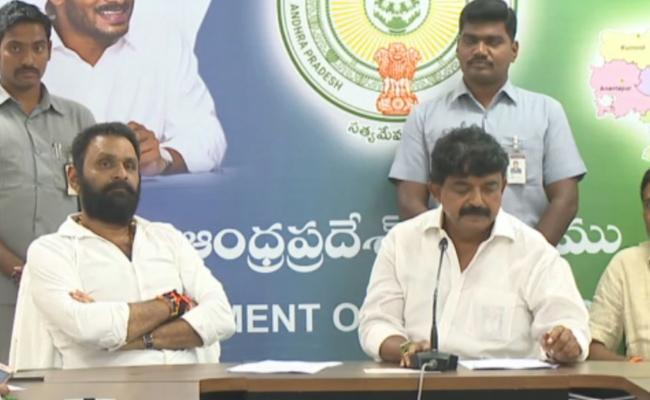 Ministers and government advisers comments with media - Sakshi
