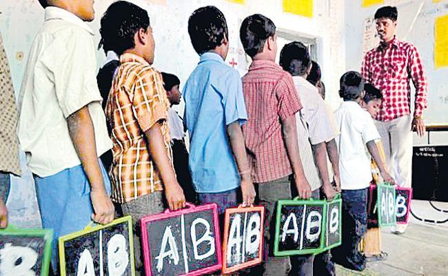 Introducing English medium for the benefit of poor students says YS Jagan - Sakshi