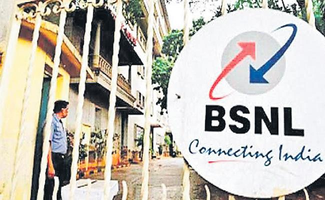 Over 77 Thousand BSNL VRS Application By The Employees - Sakshi