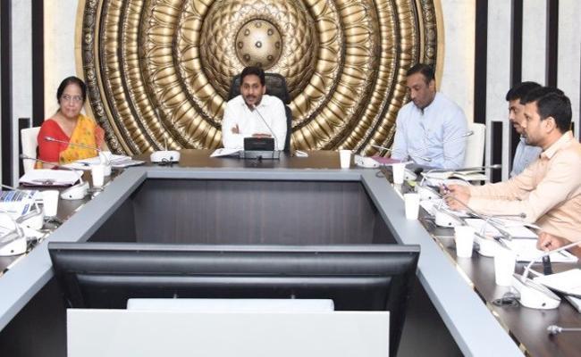 AP CM YS Jagan Mohan Reddy Talks In Amravati Meeting  - Sakshi
