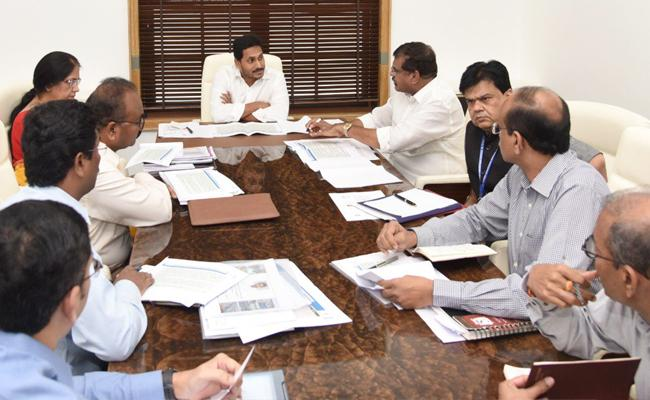 CM Ys Jagan Mohan Reddy Held A Review Meeting On APTIDCO - Sakshi